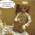 маленькие рукодельницы_11